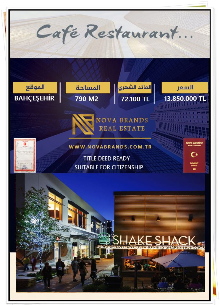 Restaurant and cafe for sale in Bahcesehir Nova S6